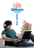 OMWeb project flyer